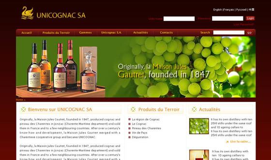 Exemple site joomla e-commerce