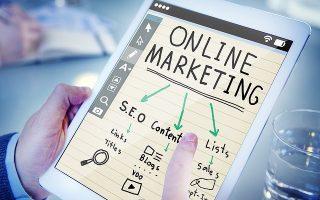 online marketing - strategie seo