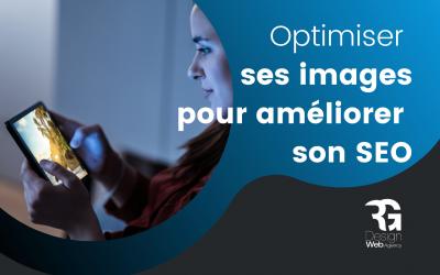 Quelle est la place des images dans l'optimisation d'un site web ?